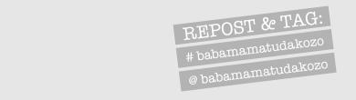 Repost & Tag: #babamamatudakozo @babamamatudakozo